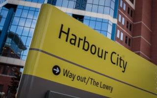 Harbour City Metrolink Station
